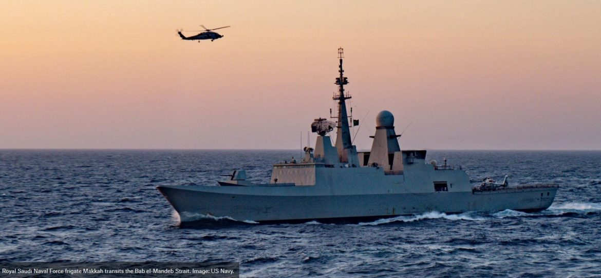Safeguarding shipping in the Middle East: IMSC