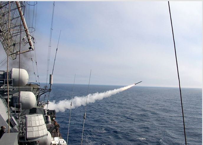 The Varyag missile cruiser conducted a missile firing on air targets in the Sea of Japan