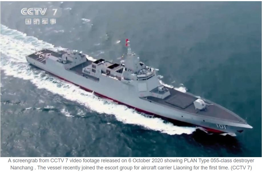 Type 055 destroyer joins PLA Navy carrier group for first time in deployment east of Taiwan