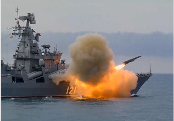 For the first time in recent history, the flagship of the Black Sea Fleet, the missile cruiser Moscow, performed a missile firing with the Basalt complex in the Black Sea
