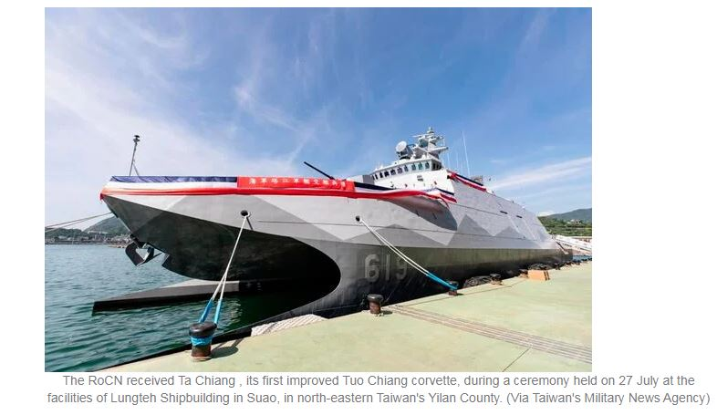 Taiwanese navy receives first improved Tuo Chiang-class corvette