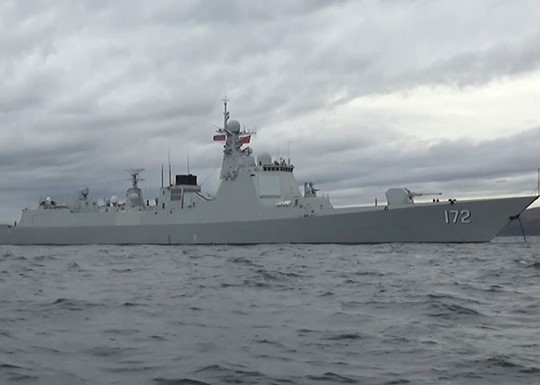 Joint Sea 2021 Russian-Chinese naval exercise starts in Sea of Japan